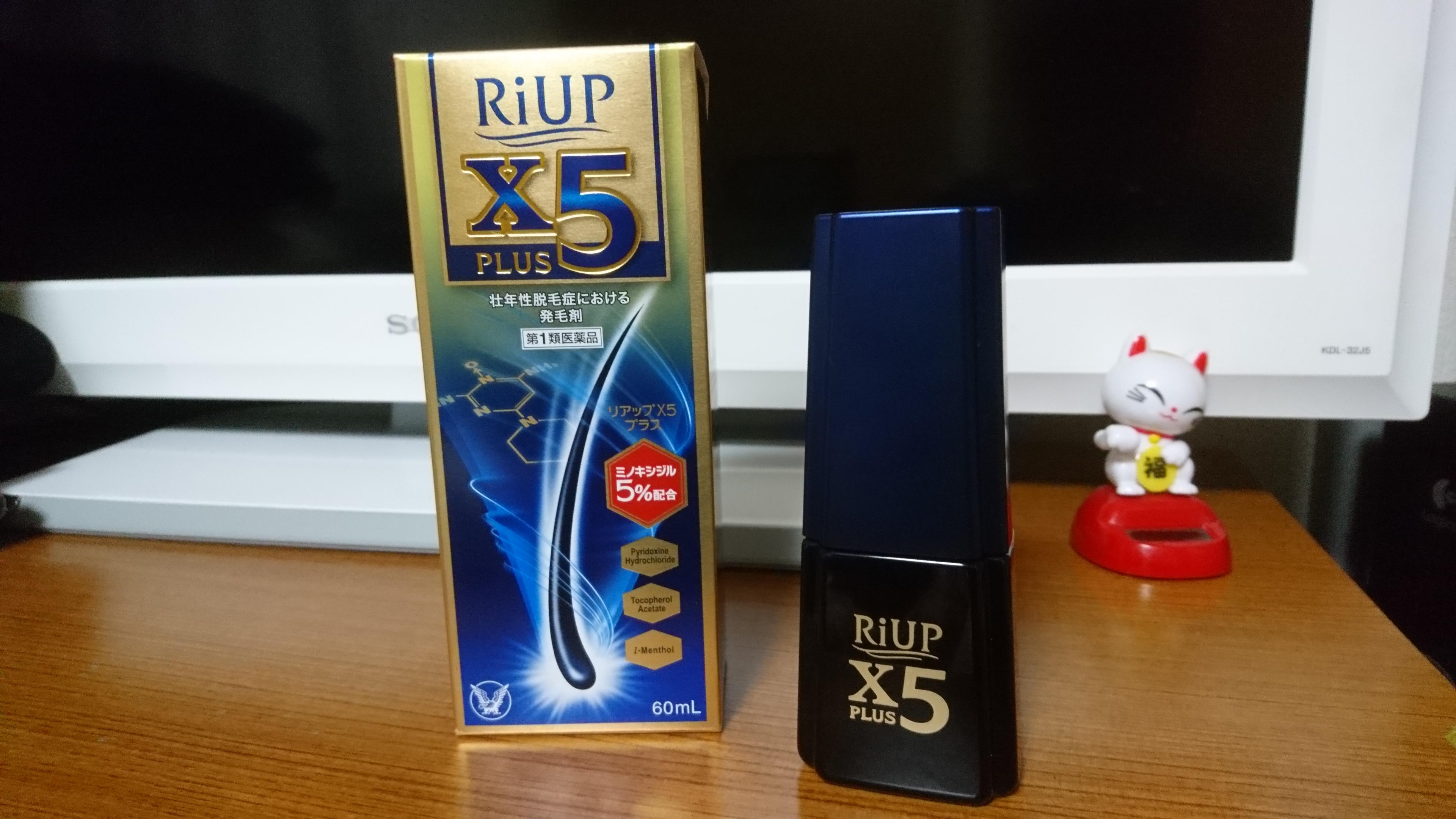 リアップのミノキシジル効果で発毛を狙う。 ネットでリアップX5プラスローションを購入