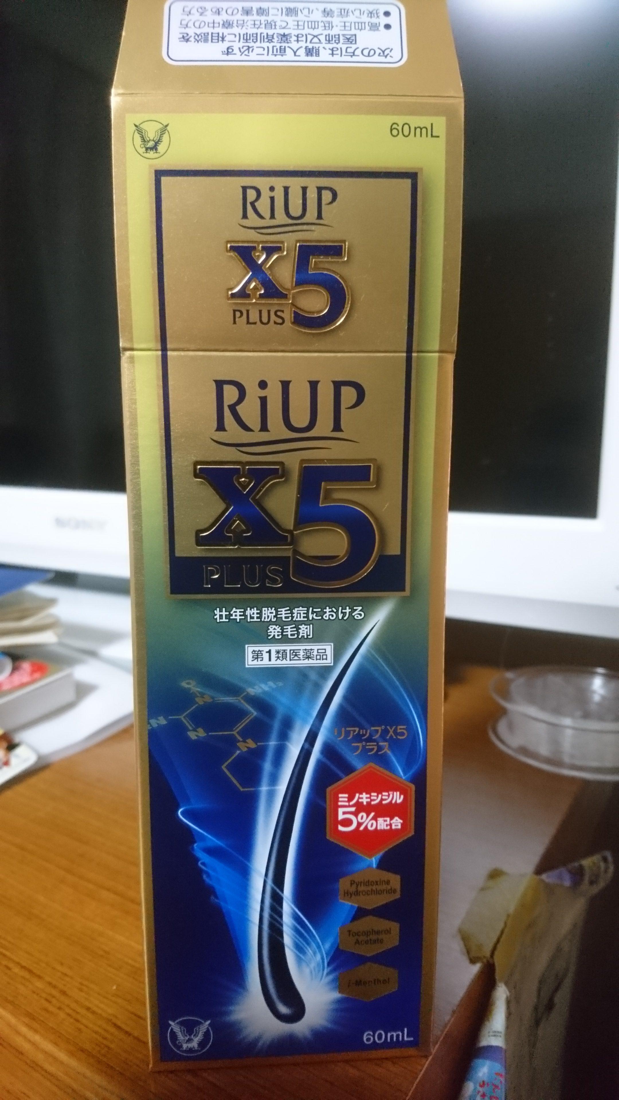 ミノキシジル5%が効くか。リアップX5プラスローションで育毛。15日が経ったよ。ゴワゴワの使用感だよ。
