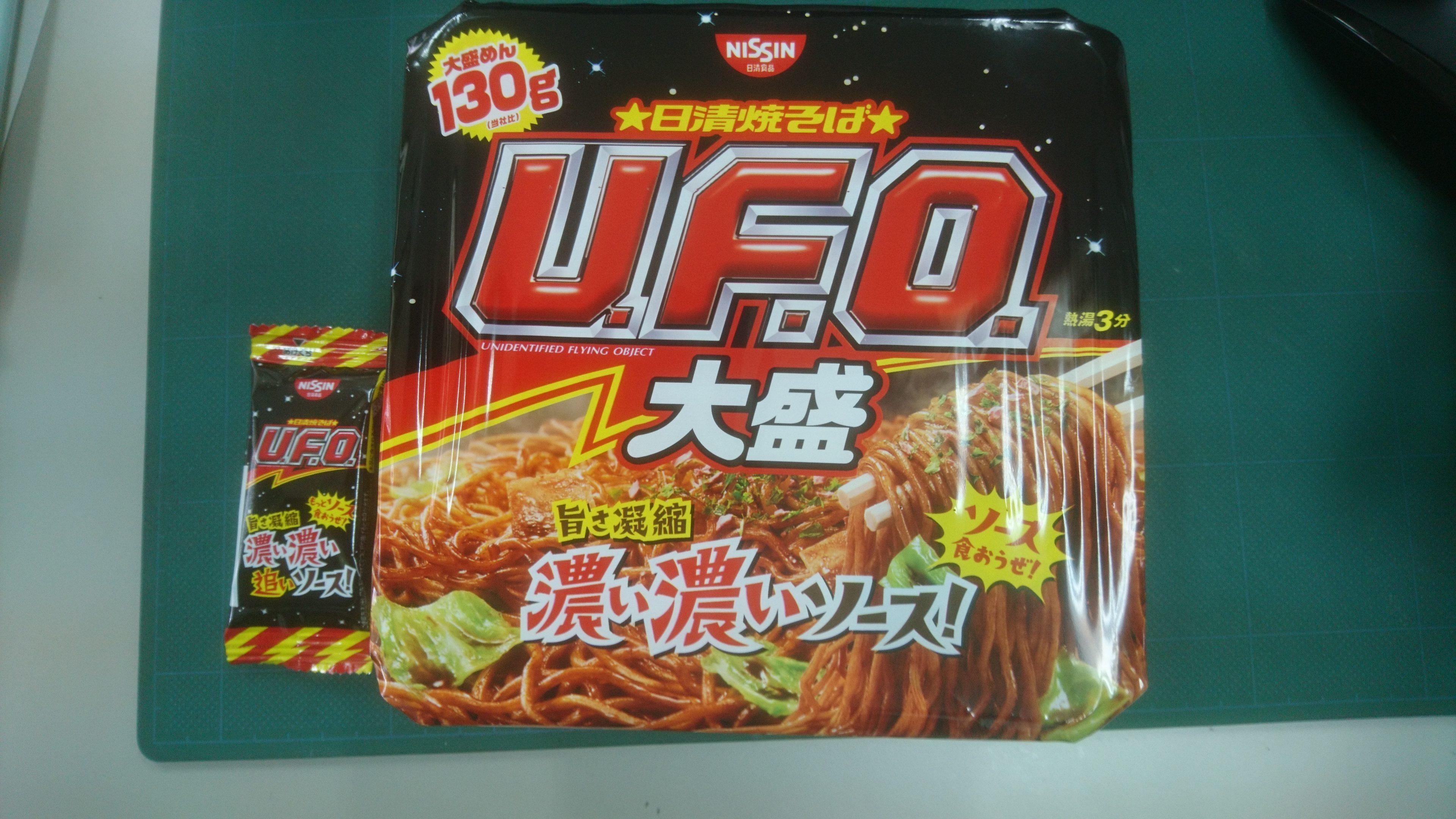 セブン限定イベント UFO焼きそば「濃い濃い追いソース」プレゼント GETして使ってみたよ。