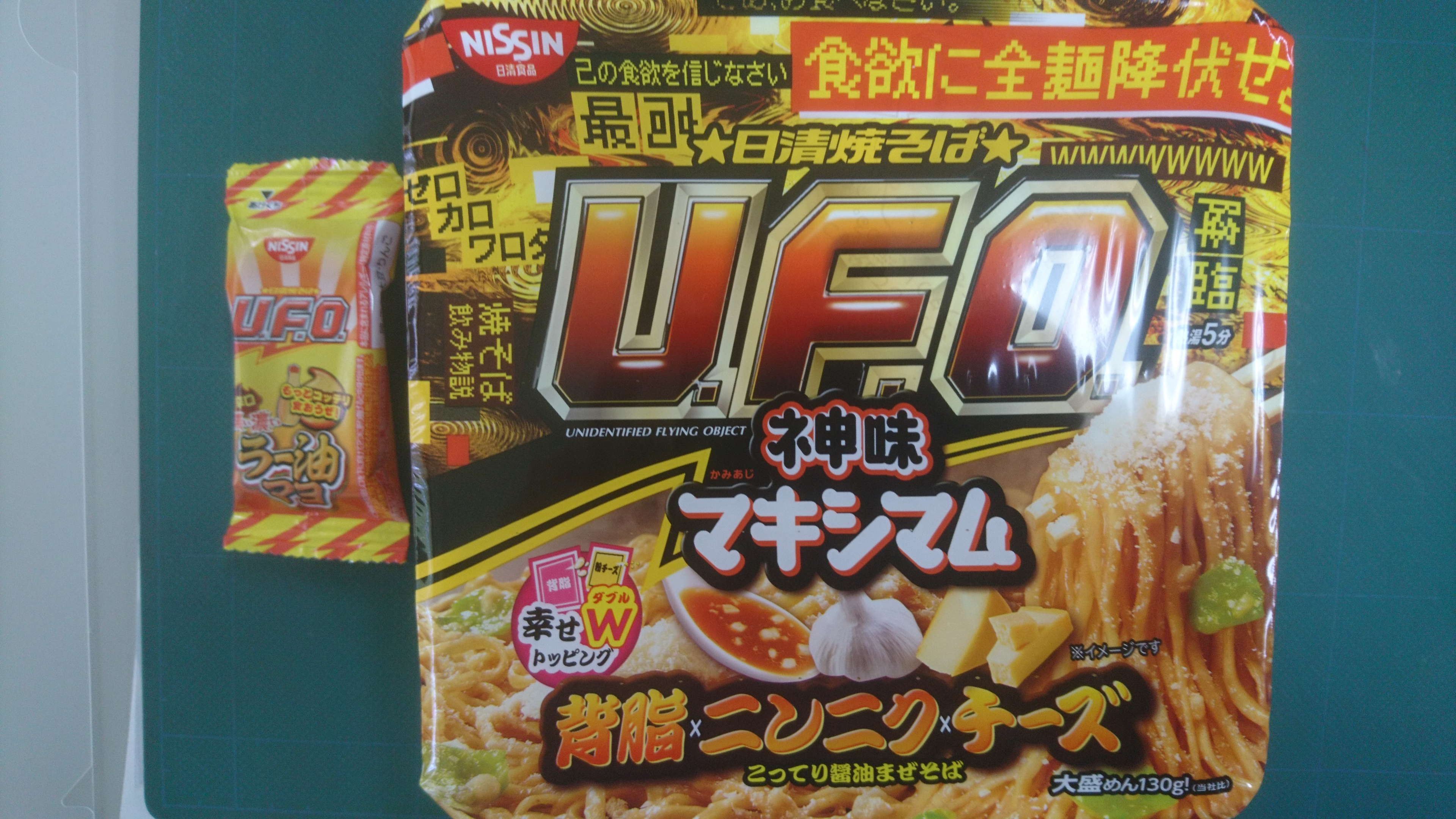 UFOやきそば 神味マキシマム 背脂とニンニクとチーズでどうなることやら。