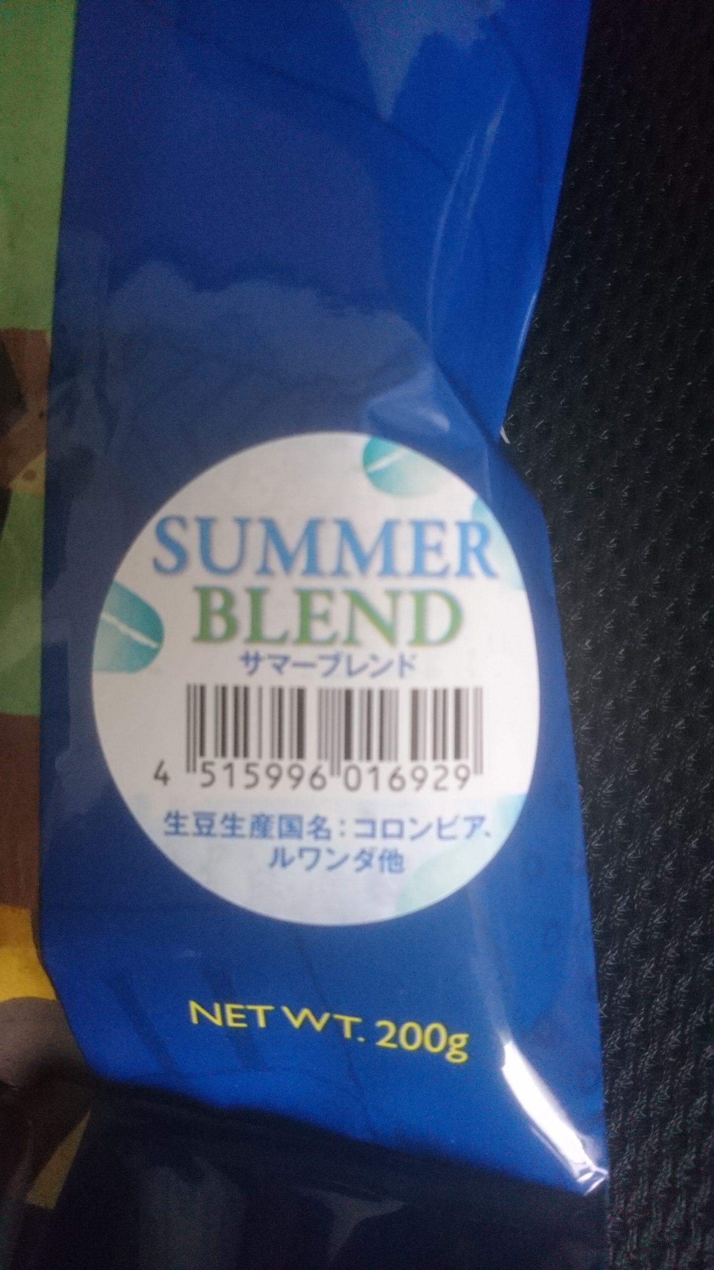 カルディ・サマーブレンド おすすめ季節のブレンド【夏】